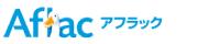 リンクロゴ:アフラック
